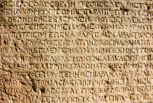 18217575-ancient-greek-writing-chiselled-on-stone-stock-photo